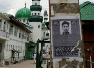 kashmir-families-unaccounted-for-deaths