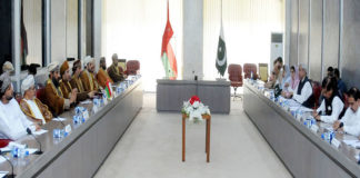 Oman assures to highlight Indian Occupation of Kashmir at GCC