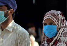 pakistans-coronavirus-cases-surpass-1570-national-dashboard