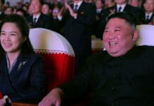 Ri Sol Ju was pictured with her husband